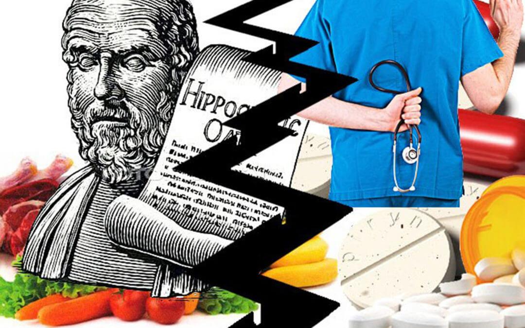Χάος ανάμεσα στην ιατρική του Ιπποκράτη και στη σύγχρονη ιατρική