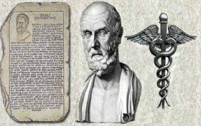 Η κατάργηση του όρκου του Ιπποκράτη θα κάνει την ιατρική να χάσει τον δρόμο της;