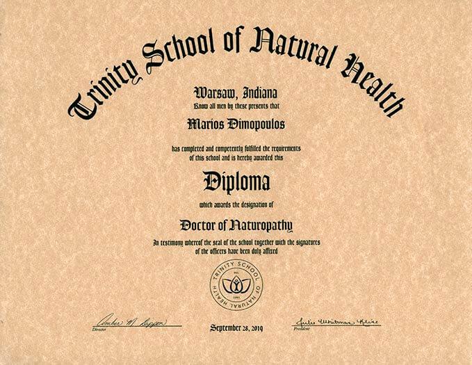Trinity Diploma